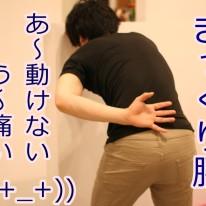 IMG_5773さむ