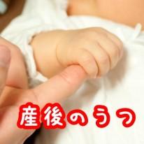 o06000398141126sakurai-600x398
