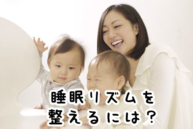 赤ちゃんFAMILY