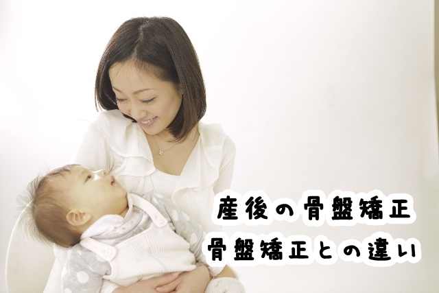 産後だき方腱鞘炎