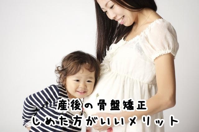 妊婦イメージ②