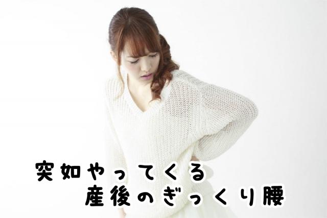g_05_01